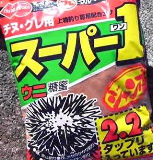 マルキュー スーパー1ジャンボ 1箱 (12袋入り)  (お取り寄せ商品) [表示金額+送料別途] 【本店特別価格】