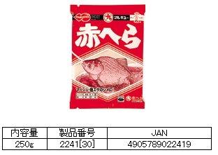 マルキュー  赤へら 1箱 (30袋入り)   / ヘラブナ (お取り寄せ商品) [表示金額+送料別途] 【本店特別価格】