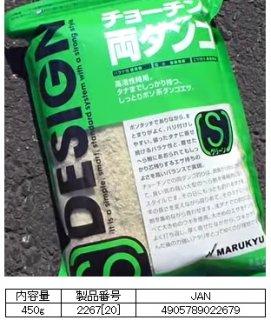 マルキュー  Sグリーン 1箱 (20袋入り)   / ヘラブナ (お取り寄せ商品) [表示金額+送料別途] 【本店特別価格】