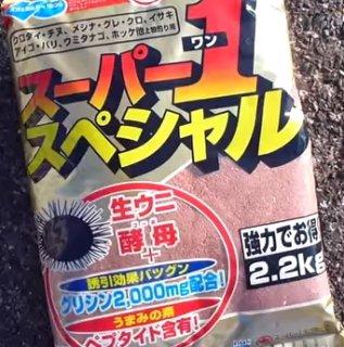 マルキュー スーパー1スペシャル 1箱 (10袋入り)  (お取り寄せ商品) [表示金額+送料別途] 【本店特別価格】