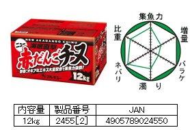 マルキュー   ニュー赤だんごチヌ 12kg×2箱 (お取り寄せ商品) 【本店特別価格】