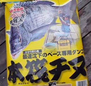 マルキュー   本筏チヌ 1箱 (5袋入り)  (お取り寄せ商品) 【本店特別価格】