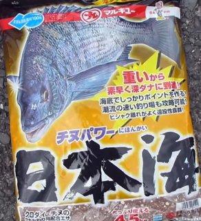 マルキュー  チヌパワー日本海 1箱 (5袋入り)  (お取り寄せ商品) [表示金額+送料別途] 【本店特別価格】