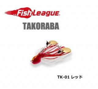 マルキュー エコギア 蛸ラバ (レッド/20g) / タコ専用 【本店特別価格】