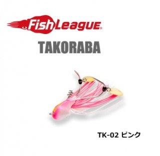 マルキュー エコギア 蛸ラバ (ピンク/20g) / タコ専用 【本店特別価格】