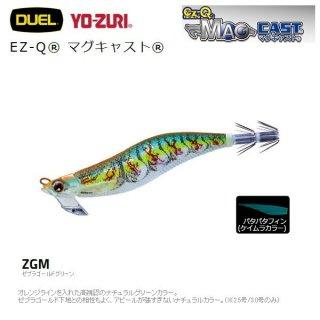 デュエル EZ-Q マグキャスト 3.0号 (19 ZGM ゼブラゴールドグリーン) / エギング 餌木 (メール便可) (O01) 【本店特別価格】