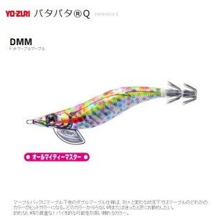 ヨーズリ パタパタQ 3.5号 03 DMM ドットマーブルマーブル (メール便可) (O01) 【本店特別価格】