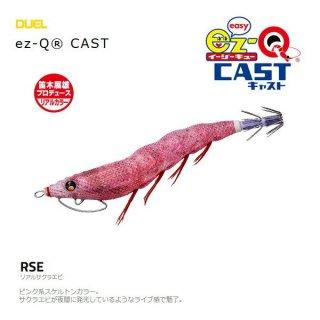 デュエル EZ-Q キャスト 3.5号 RSE リアルサクラエビ (O01) 【本店特別価格】