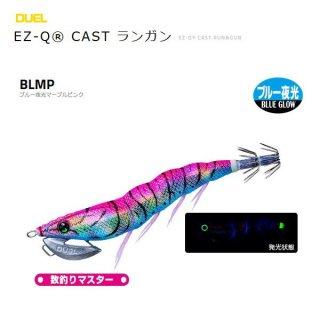 デュエル EZ-Q キャスト ランガン 3.5号 04 BLMP ブルー夜光マーブルピンク  【本店特別価格】