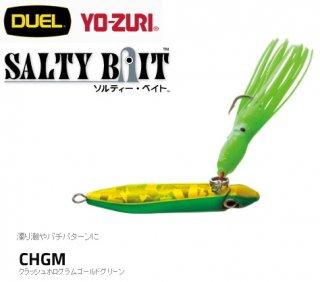 デュエル ソルティー ベイト 100g CHGM クラッシュホログラムゴールドグリーン (メール便可) 【本店特別価格】 (O01)