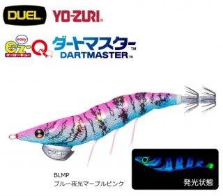 デュエル EZ-Q ダートマスター 3.5号 A1722-BLMP ブルー夜光マーブルピンク (メール便可) (O01) 【本店特別価格】