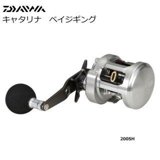 ダイワ 15 キャタリナ BJ ベイジギング 200SH 右ハンドル / リール (送料無料) (O01) (D01) 【本店特別価格】