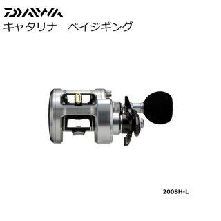 ダイワ 15 キャタリナ BJ ベイジギング 200SH-L 左ハンドル / リール (送料無料) (D01) (O01) 【本店特別価格】