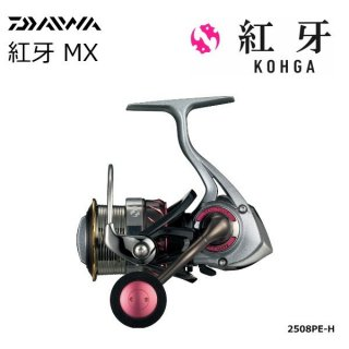 ダイワ 紅牙 MX 2508PE-H (送料無料) (O01) (D01) 【本店特別価格】