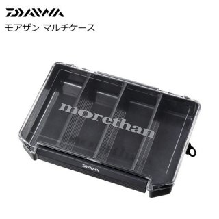 ダイワ モアザン マルチケース 205ND 【本店特別価格】