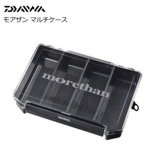 ダイワ モアザン マルチケース 205NDD 【本店特別価格】
