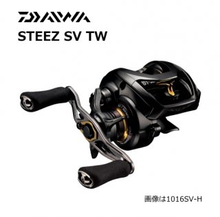ダイワ スティーズ SV TW 1012SV-XH (右ハンドル) / リール [送料無料](お取り寄せ商品) 【本店特別価格】