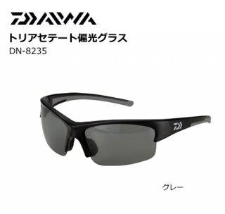 ダイワ トリアセテート偏光グラス DN-8235 (グレー) 【本店特別価格】 (D01)