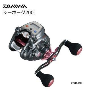 ダイワ シーボーグ 200J-DH 右ハンドル [送料無料] (お取り寄せ商品) 【本店特別価格】