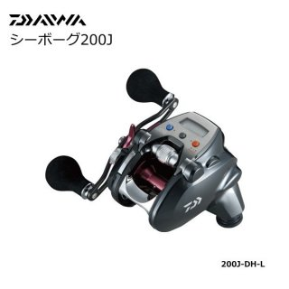 ダイワ シーボーグ 200J-DH-L 左ハンドル (送料無料) (D01) (O01) 【本店特別価格】