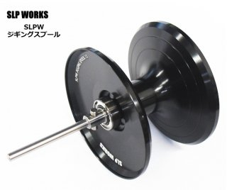 ダイワ / グローブライド SLPW ジギングスプール 15 (ブラック)(お取り寄せ商品) 【本店特別価格】