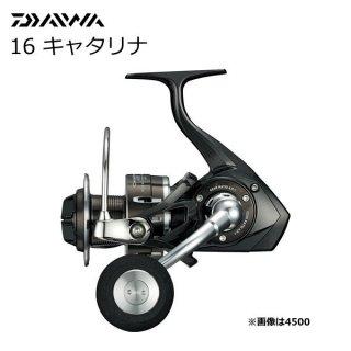 ダイワ 16 キャタリナ 3500H (お取り寄せ商品) [送料無料] 【本店特別価格】