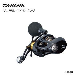 ダイワ ヴァデル ベイジギング 100SH 右ハンドル(お取り寄せ商品) 【本店特別価格】