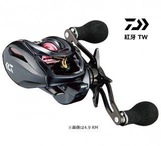 ダイワ 紅牙 TW 7.3L 左ハンドル / ベイトリール (送料無料) (D01) (O01) 【本店特別価格】