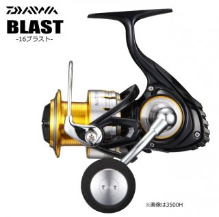 ダイワ 16 ブラスト 4000H(お取り寄せ商品) 【本店特別価格】