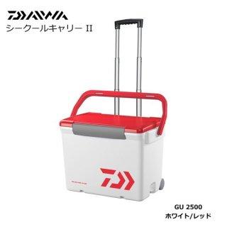 ダイワ クーラーボックス シークールキャリー2 GU 2500 ホワイト/レッド / クーラーボックス 【本店特別価格】