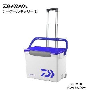ダイワ クーラーボックス シークールキャリー2 GU 2500 ホワイト/ブルー / クーラーボックス 【本店特別価格】