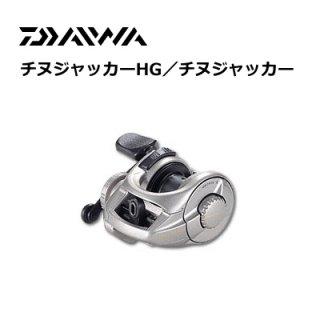 ダイワ チヌジャッカーHG (お取り寄せ商品) 【本店特別価格】