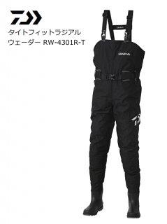 【送料無料】 ダイワ タイトフィットラジアルウェーダー RW-4301R-T L(25.5〜26.0cm)(お取り寄せ商品) 【本店特別価格】