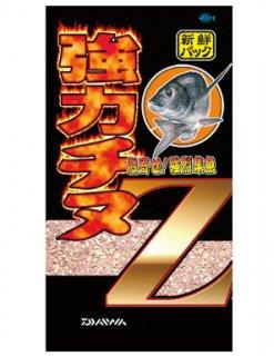 ダイワ 強力チヌZ 1箱 (12袋入り)  (お取り寄せ商品) [表示金額+送料別途] 【本店特別価格】