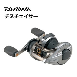 ダイワ チヌチェイサー 細糸 (お取り寄せ商品) 【本店特別価格】