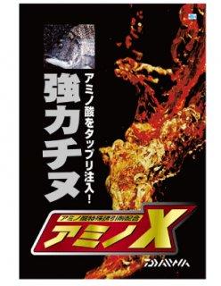 ダイワ 強力チヌ アミノX 1箱 (7袋入り)  (お取り寄せ商品) [表示金額+送料別途] 【本店特別価格】