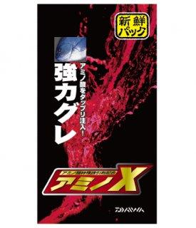ダイワ 強力グレ アミノX 1箱 (12袋入り)  (お取り寄せ商品) [表示金額+送料別途] 【本店特別価格】