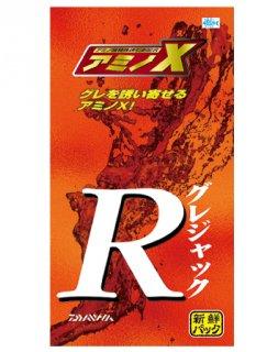ダイワ グレジャックR 1箱 (12袋入り)  (お取り寄せ商品) [表示金額+送料別途] 【本店特別価格】