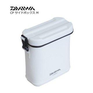 ダイワ CP サイドボックス (M/ライト) (お取り寄せ商品) 【本店特別価格】
