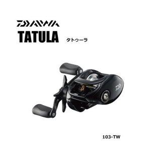ダイワ タトゥーラ 103-TW (右ハンドル) / リール 【本店特別価格】