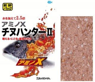 ダイワ アミノX チヌハンター2 1箱 (12袋入り)  (お取り寄せ商品) [表示金額+送料別途] 【本店特別価格】