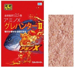 ダイワ アミノX グレハンター2 1箱 (12袋入り)  (お取り寄せ商品) [表示金額+送料別途] 【本店特別価格】