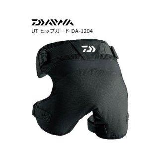 ダイワ UT ヒップガード DA-1204 (Lサイズ)(お取り寄せ商品) 【本店特別価格】