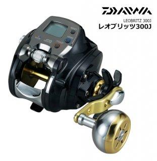ダイワ 15 レオブリッツ 300J  [送料無料]  【本店特別価格】