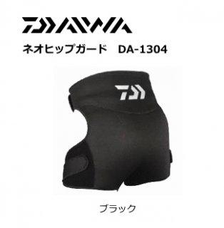 ダイワ ネオヒップガード DA-1304 (ブラック/Mサイズ) 【本店特別価格】 (D01)