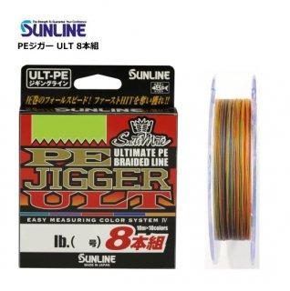 【送料無料】 サンライン ソルティメイト PEジガー ULT 8本組 HG (1.2号(20lb)/600m) / PEライン 【本店特別価格】