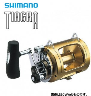シマノ ティアグラ 50WA / トローリングリール (お取り寄せ商品) [送料無料] 【本店特別価格】
