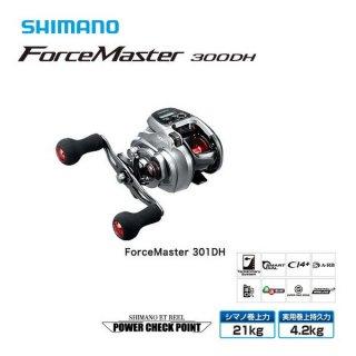シマノ フォースマスター 301DH / 電動リール [送料無料](お取り寄せ商品) 【本店特別価格】