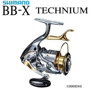シマノ 15 BB-X テクニウム C3000DXG [送料無料] (S01) (O01)  【本店特別価格】