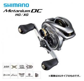 シマノ 15 メタニウム DC XG (右ハンドル) / リール (お取り寄せ商品) [送料無料] 【本店特別価格】